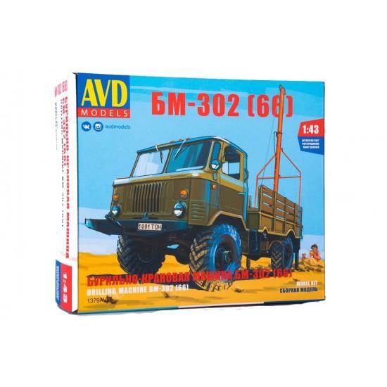 Camion foraj BM-302 (GAZ-66), scara 1:43