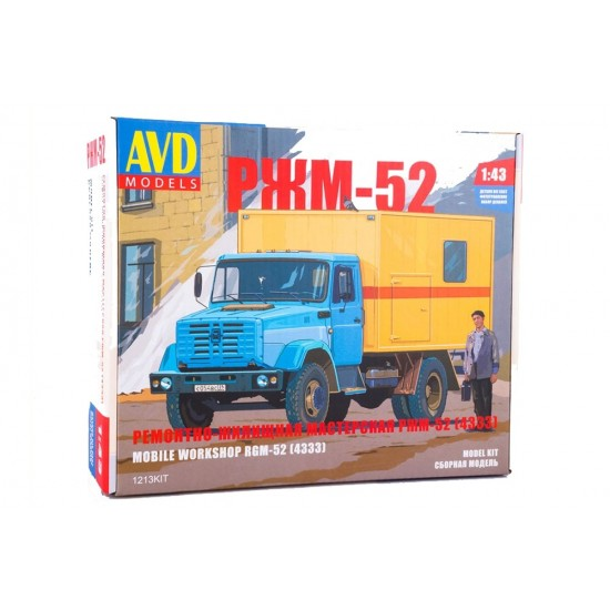 Camion atelier mobil RZhM-52 (ZIL-4333), scara 1:43