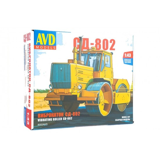 Compactor asfalt SD-802 (T-150k), scara 1:43