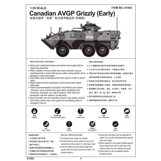 Transportor blindat canadian AVGP Grizzly, scara 1:35