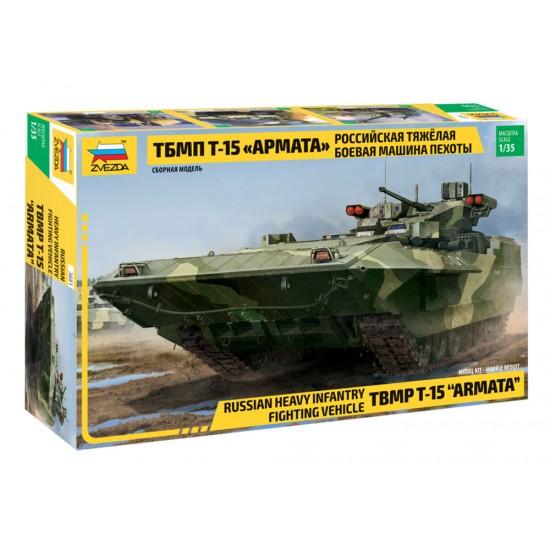 Blindat rusesc BMP T-15 Armata, scara 1:35