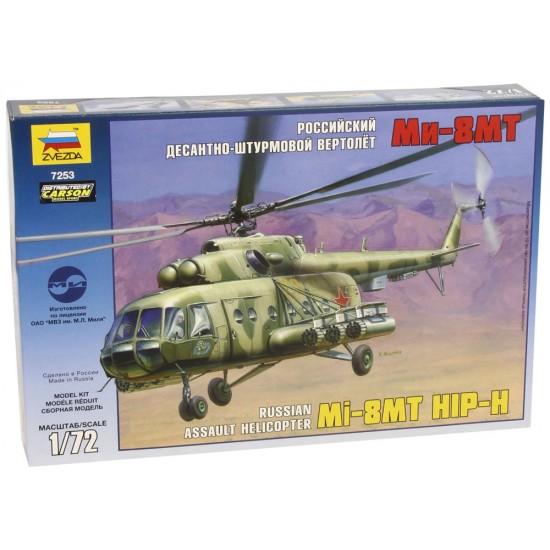 Elicopter MIL MI-8, scara 1:72