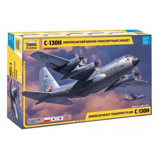 Avion militar de transport C-130 H, scara 1:72