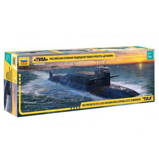 """Submarinul rusesc """"TULA"""" la scara 1:350"""